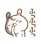 【ちぃ,ちい,ちー】ちゃんが使うスタンプ(個別スタンプ:27)