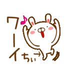 【ちぃ,ちい,ちー】ちゃんが使うスタンプ(個別スタンプ:28)