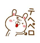 【ちぃ,ちい,ちー】ちゃんが使うスタンプ(個別スタンプ:29)