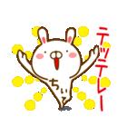 【ちぃ,ちい,ちー】ちゃんが使うスタンプ(個別スタンプ:31)