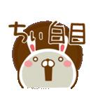 【ちぃ,ちい,ちー】ちゃんが使うスタンプ(個別スタンプ:33)