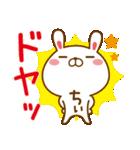 【ちぃ,ちい,ちー】ちゃんが使うスタンプ(個別スタンプ:34)
