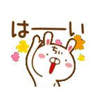 【ちぃ,ちい,ちー】ちゃんが使うスタンプ(個別スタンプ:36)
