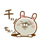 【ちぃ,ちい,ちー】ちゃんが使うスタンプ(個別スタンプ:37)