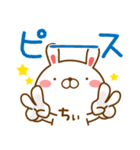 【ちぃ,ちい,ちー】ちゃんが使うスタンプ(個別スタンプ:38)
