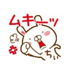 【ちぃ,ちい,ちー】ちゃんが使うスタンプ(個別スタンプ:39)
