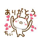 【ちぃ,ちい,ちー】ちゃんが使うスタンプ(個別スタンプ:40)