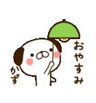 ☆かず☆さんのお名前スタンプ(個別スタンプ:03)
