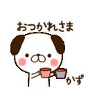 ☆かず☆さんのお名前スタンプ(個別スタンプ:04)