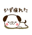 ☆かず☆さんのお名前スタンプ(個別スタンプ:05)