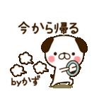 ☆かず☆さんのお名前スタンプ(個別スタンプ:06)