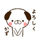 ☆かず☆さんのお名前スタンプ(個別スタンプ:07)