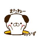 ☆かず☆さんのお名前スタンプ(個別スタンプ:08)