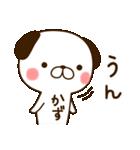 ☆かず☆さんのお名前スタンプ(個別スタンプ:11)