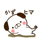 ☆かず☆さんのお名前スタンプ(個別スタンプ:16)
