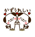 ☆かず☆さんのお名前スタンプ(個別スタンプ:18)