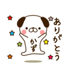☆かず☆さんのお名前スタンプ(個別スタンプ:19)