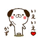 ☆かず☆さんのお名前スタンプ(個別スタンプ:20)