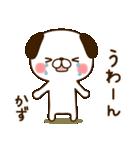 ☆かず☆さんのお名前スタンプ(個別スタンプ:22)