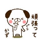 ☆かず☆さんのお名前スタンプ(個別スタンプ:26)