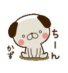 ☆かず☆さんのお名前スタンプ(個別スタンプ:30)