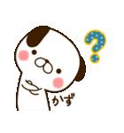 ☆かず☆さんのお名前スタンプ(個別スタンプ:31)