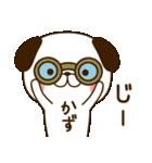 ☆かず☆さんのお名前スタンプ(個別スタンプ:32)