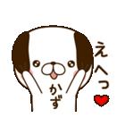☆かず☆さんのお名前スタンプ(個別スタンプ:35)