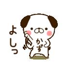 ☆かず☆さんのお名前スタンプ(個別スタンプ:36)