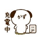 ☆かず☆さんのお名前スタンプ(個別スタンプ:40)
