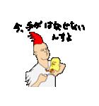 にわしまとりお(個別スタンプ:2)