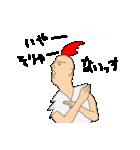 にわしまとりお(個別スタンプ:4)