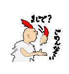 にわしまとりお(個別スタンプ:5)