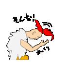 にわしまとりお(個別スタンプ:9)