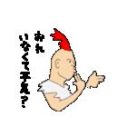 にわしまとりお(個別スタンプ:13)