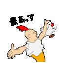 にわしまとりお(個別スタンプ:16)
