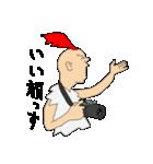 にわしまとりお(個別スタンプ:18)