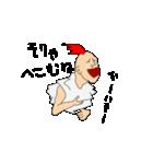 にわしまとりお(個別スタンプ:28)