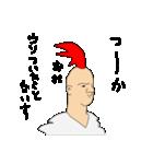 にわしまとりお(個別スタンプ:32)
