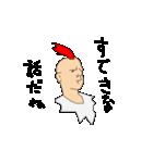 にわしまとりお(個別スタンプ:39)