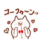 止まる事を知らない愛 ~関西編~(個別スタンプ:01)