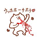 止まる事を知らない愛 ~関西編~(個別スタンプ:03)