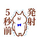 止まる事を知らない愛 ~関西編~(個別スタンプ:05)