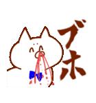 止まる事を知らない愛 ~関西編~(個別スタンプ:07)