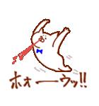 止まる事を知らない愛 ~関西編~(個別スタンプ:08)