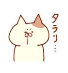 止まる事を知らない愛 ~関西編~(個別スタンプ:11)