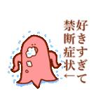 止まる事を知らない愛 ~関西編~(個別スタンプ:14)