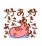 止まる事を知らない愛 ~関西編~(個別スタンプ:15)