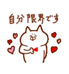 止まる事を知らない愛 ~関西編~(個別スタンプ:18)