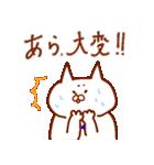 止まる事を知らない愛 ~関西編~(個別スタンプ:20)